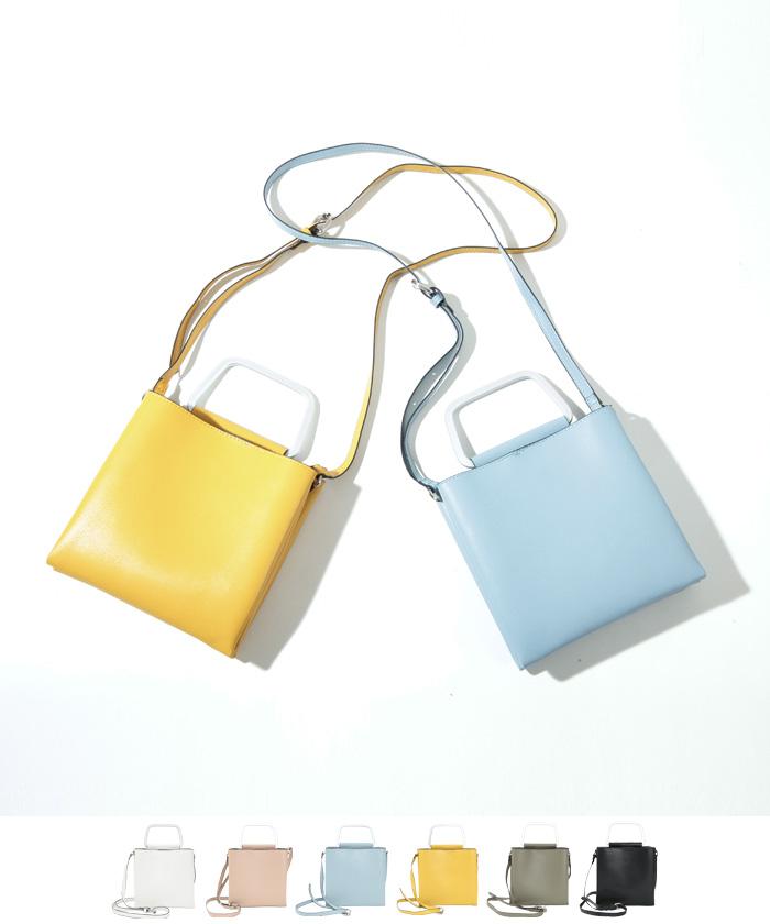 2WAYミニメタルハンドルカラーバッグ