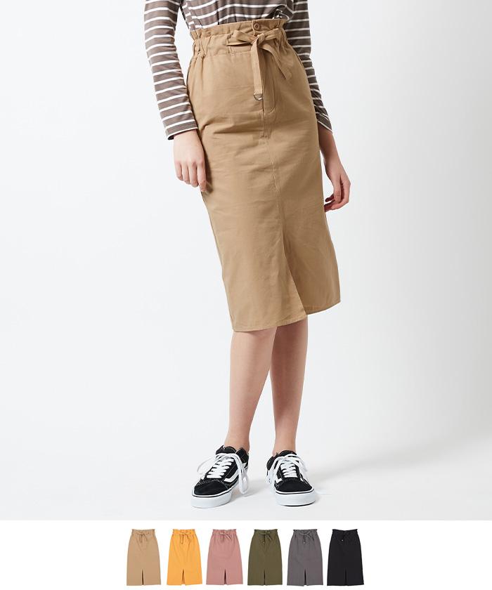 Dカン細ベルトフロントスリットタイトスカート【メール便可/100】