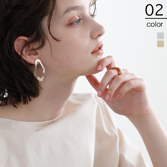 マットウェーブピアス【メール便可/10】