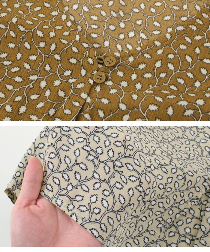 atxp2146 d14 - おすすめのプチプラ通販サイト「titivate」の洋服がかなり使える!