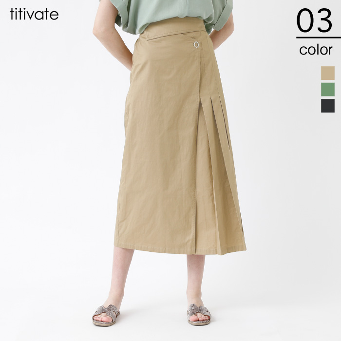 ウエスト折り返しラップスカート【メール便可/100】