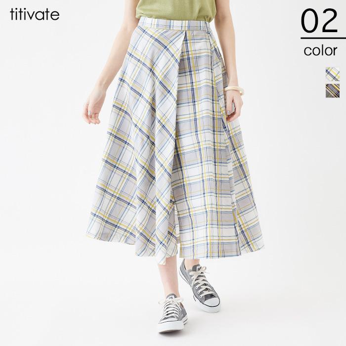 マドラスチェックフレアロングスカート【メール便可/100】