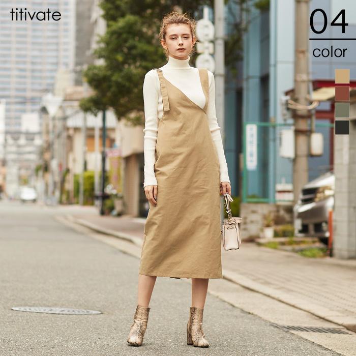 2wayツイルワンショルダージャンパースカート【メール便可/100】