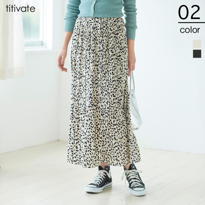 ダルメシアン消しプリーツスカート【メール便可/100】
