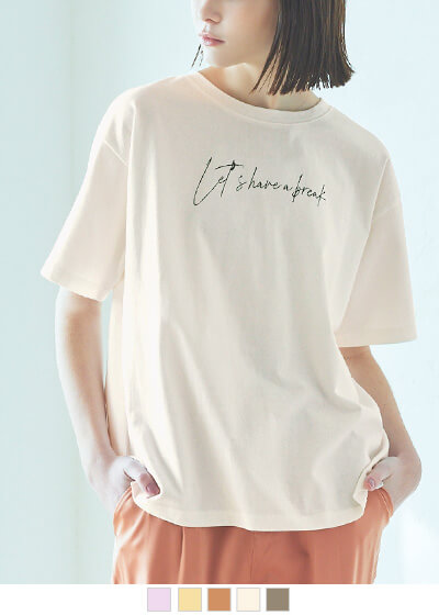 ロゴプリント半袖Tシャツ【メール便可/90】