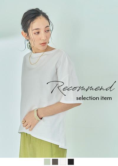 USAコットンボートネックラウンドヘムTシャツ【メール便可/50】