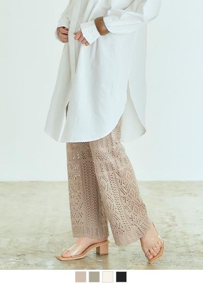 透かし編みセミフレアパンツ