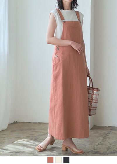 麻混ロングジャンパースカート
