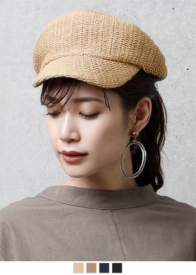 ペーパーキャスケット〔人気商品!予約〕