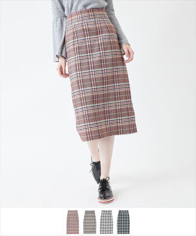 ロングタイトスカート【メール便可/100】