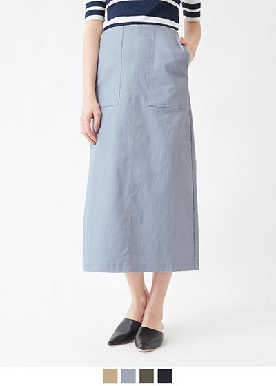 ストレッチAラインスカート【メール便可/90】