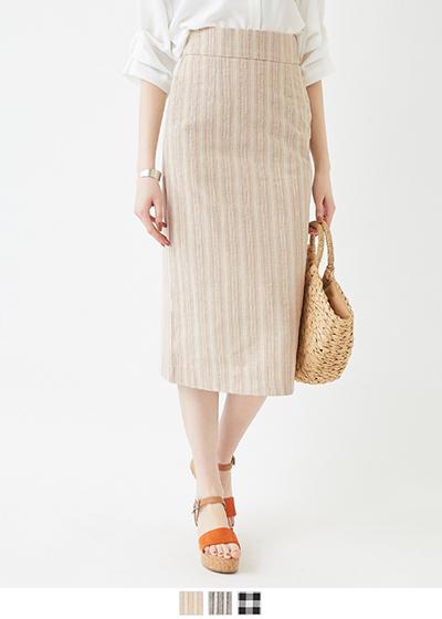 ハイウエストバックスリットタイトスカート