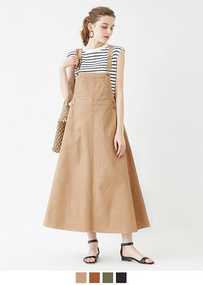 フレアジャンパースカート〔人気商品!予約〕