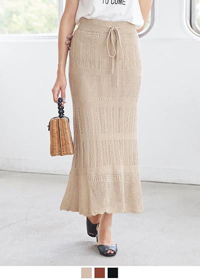 かぎ針編みニットマーメイドフレアスカート