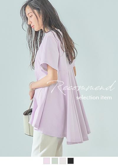 バックフレアTシャツ〔人気商品!予約〕