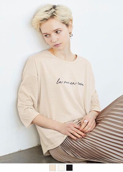 刺繍レタリングシンプルロングTシャツ【メール便可/50】