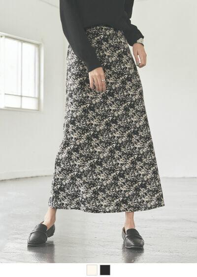ペインティング柄ストレートスカート【メール便可/100】