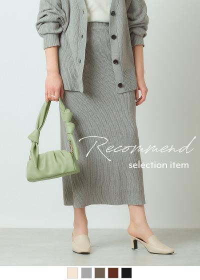 前後2wayタイトロングニットスカート〔人気商品!予約〕