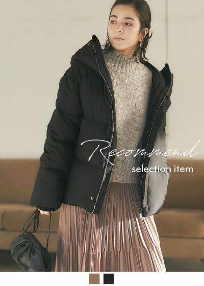 エアリー中綿フードジャケットコート