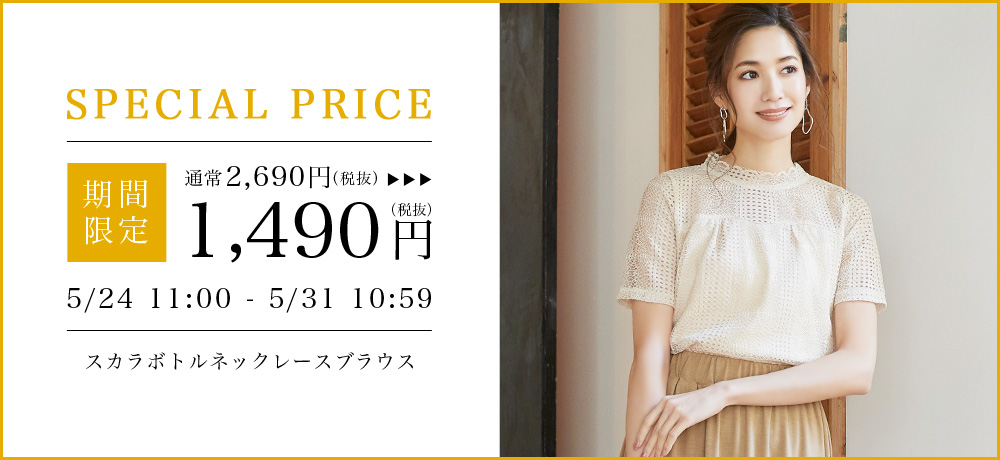 32e228a58a7dc Buyer s Select. イチ押し春アイテム特別プライス. Previous. バックリボンロングワンピース