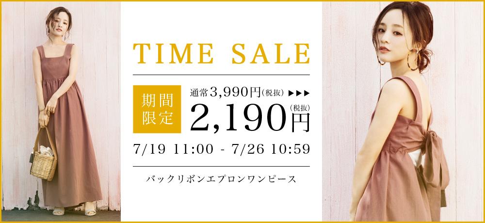 0d2a399a181956 20代・30代のレディースファッション・洋服通販|titivate(ティティベイト)