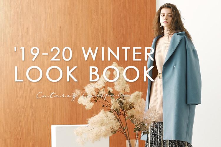 '19 Winter LOOK BOOK