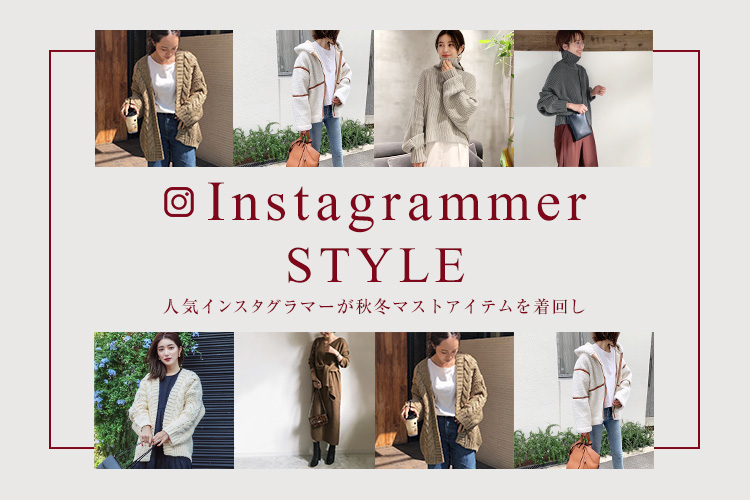 Instagrammer STYLE