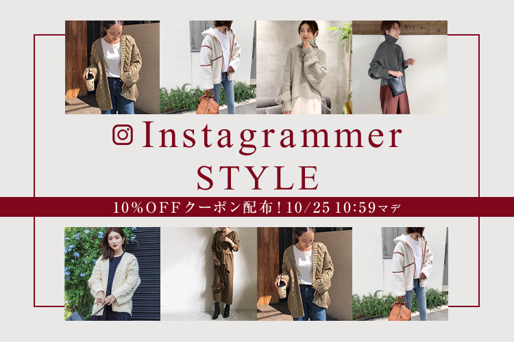 《10%OFFクーポン》Instagrammer STYLE