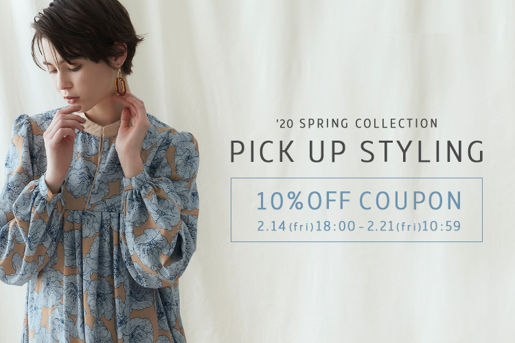 【10%OFFクーポン】春のPICK UP STYLING