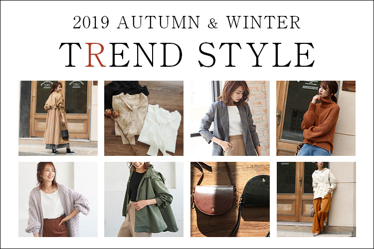 2019 AW TREND STYLE